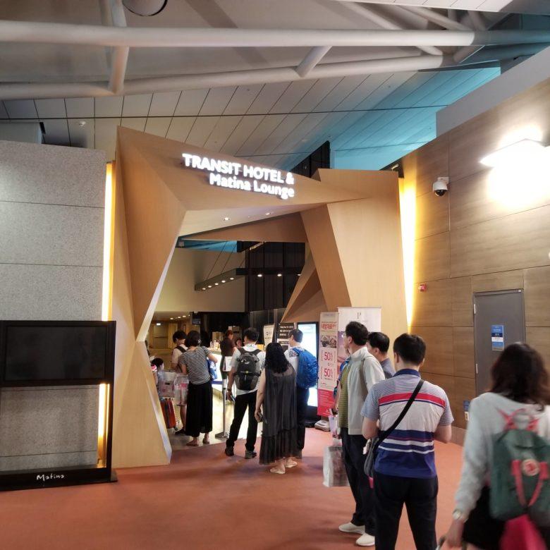 韓国仁川空港 MATINAラウンジ