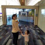 香港国際空港 センチュリオンラウンジ